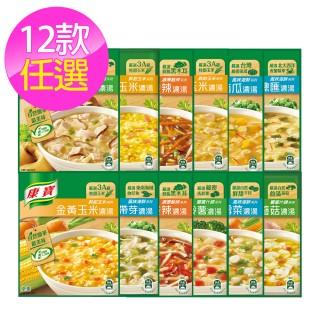 康寶濃湯(12款任選,1包2入)