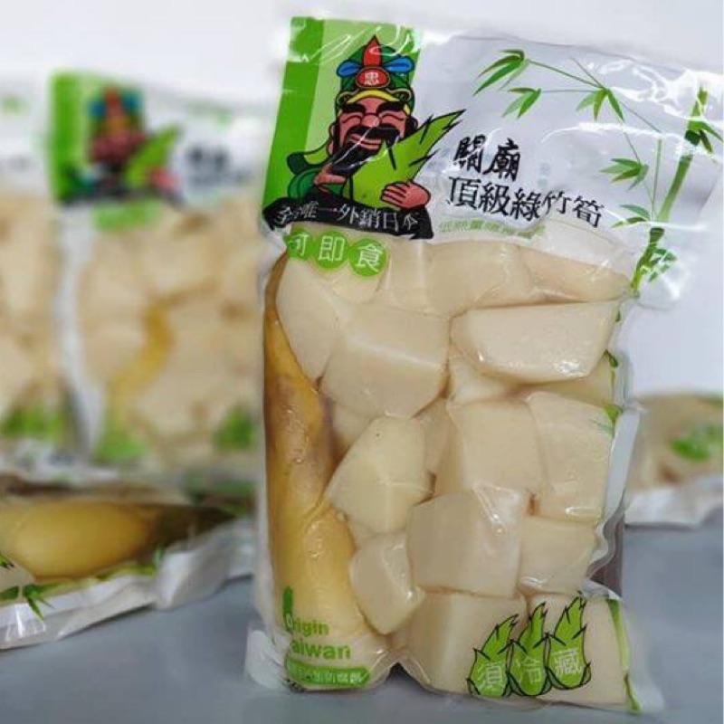 關廟頂級沙拉綠竹筍 300克