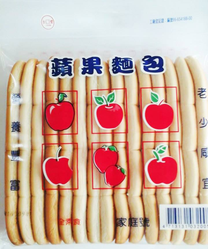 手提蘋果麵包 330g